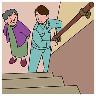 有料老人ホーム 定義イラスト
